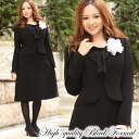 """Nadeshiko"" chest Ribbon 付ki切ri refill black formal seats set ensemble [] * [zu] 753"