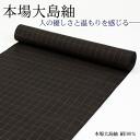 Home mud dyeing stripe Oshima pongee cloth