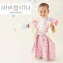 "JAPAN STYLE Dano Festival 祝着 1 year old boy cloth style ""pink."""