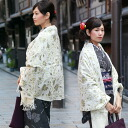 """""""Kashmir embroidered scarf wool 100% 3 colors black, white and pink ' shawl kimono scarf coat stuff"""