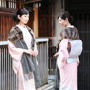 With rabbit fur casimiyachor-scarf gray shawl kimono scarf coat stuff