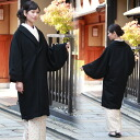 Angolan sponge gourd neckband kimono (kimono kimono) made in Japan coat (こーと) kimono coat woman in Japanese dress