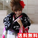 Feather shawl party, long-sleeved kimono and coming-of-age ceremony kimono shawl coming-of-age ceremony (Seijin Shiki result pitches a camp spread) shawl (しょーる )[ zu]) with swan for shawl coming-of-age ceremony long-sleeved kimono long-sleeved kimonos
