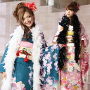 "Swan stall [] with coming-of-age ceremony shawl stall ""sum pink"" lam"