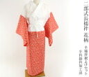 Japan-made two-part nagajuban floral half-juban 裾yoke set half-collar 掛衿 processed Margiela [zu]