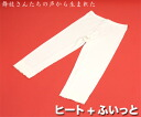 "It is [] in ""underwear inner heat plus ふいっと seven minutes length inner underwear Toray ""soft thermothread"" use protection against the cold underwear underwear white warmth worth longjohns patch winter clothes thing Japanese binding in Japanese dress"""