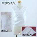 Beauty juban (Pat with corrections) white [zu] juban juban correction juban Albert Museum M size L size 100% cotton