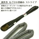 Genesis Hall marukuge striped sash