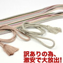 "All obi cord nine colors which there is ""sum pink"" reason in! ] 05P10Dec13 which the sale [consumption tax that there is the reason of the stock limit in includes"