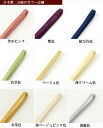 Obi cord for pure silk fabrics two minutes made in Japan for string obi buckles
