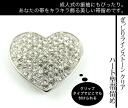 Crowded rhinestone clear heart type obi buckle