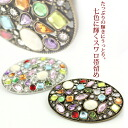 """Obi buckle accessory accessories strapwork antique zone kimono obi cord 帯止 めおびどめ miscellaneous goods present [zu] 10P30Nov13 that a bijou shining to seven colors is round"" in Japanese dress"