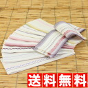 ] which Saori pure silk fabrics home Chikuzen Hakata fabrics under-sash [consumption tax for で [] new work summer includes