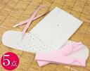 Yukata kimono accessories 5-piece set (yukata underwear thong string Colin belt belt plate) *