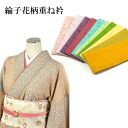Luxury garment silk wide floral print layered collar ITA collar layered collar long-sleeved kimono [zu]