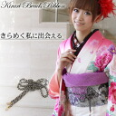 Japanese pink long-sleeved dress beaded 帯〆 g 8 colors