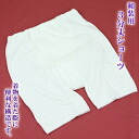 """Kimono for 3 minutes-length shorts underwear crotch % ' 100% cotton white kimono kimono underwear underwear cotton panties はだぎ"