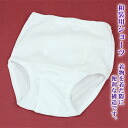 """For Japanese style shorts underwear crotch % cotton 100% white kimono kimono underwear underwear cotton panties はだぎ"