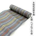"See authentic chikuzen-Ori silk eight nagoya帯 blue-gray tribute ""pure silk Hakata-Ori textile tribute Nagoya Obi belt Blue Ash"