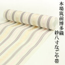 Pure silk Hakata-Ori textile presenting Sara eight Nagoya-Obi ivory white for summer