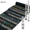 Authentic ojiya tsumugi Nagoya-Obi silk ikat tie weave kimono Obi なごやおび tsumugi おぢや beige black Black floral