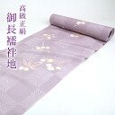 "100% of ""high-quality pure silk fabrics long undergarment place purple"" silk non-pine, bamboo, and plum [zu] made by"