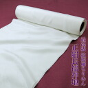 "100% of ""highest grade eight orders thread plying use crest sallow crape pure silk fabrics long undergarment"" silk white non-[zu] made by"