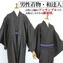 "Set large size haori kimono of ""men's things kimono ensemble set pure silk fabrics"" kimono and the haori"