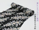 More kimono (Komon) East resiljerry washable cloth East silook bargain! ' On a black background flow florets ' kimono tailoring up (with 胴裏, 八掛, and tailoring) washable regular tailored up special price of shipping \19,800 price \52,000 or more!