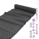 Komon kimonos East Les silk for summer Leno washable washable cloth polka (Komon) to dark-brown kimono tailoring up