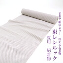 Hell on the kimono tailoring fabric washable washable Toray silk for summer Leno kimono Komon beige staggered grid (Komon)