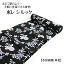 "All two colors of east レシルック kimono ""picture in watercolors style of painting flower"" cloth washable kimono to be able to wash is tailored (with the trunk back, a hemline at the bottom of a kimono, sewing)"