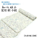 "It is ""floral design cloth 夏用絽小紋反物市田 Hiromi preference in the unbleached ground"""
