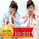 For tabi presents kimono set 3-year-old in a choice of 3-year-old 753 ringtone 8柄 被布 set review 3 years for 祝着 celebration wear kimono new year kimono kids Festival kimono Festival costumes [tax] three years for children