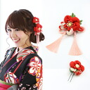 Kimono hair ornament red pink ' cotton with Chirimen bunch with floral ornament, set of 2 ' coming of age ceremony hakama