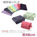 48 cm size daughter beauty 一越 solid plain furoshiki Japanese goods souvenirs Midyear sought kimono kimono [zu]