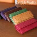 """""""Nadeshiko"""" ostrich wallet (purse wallet) and ladies (female) (men) men's unisex,-press rich * [zu]"""