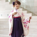 Graduation rental woman hakama set graduation hakama set 2 Shaku sleeves kimono and hakama set rental cheap hakama hakama rental