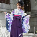 Dark blue navy Hakama petticoat rental which 2 hakama rental graduation ceremony hakama set graduation ceremony hakama set shaku sleeves kimono & hakama full set rental is low in