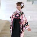 Rental graduation hakama set graduation hakama set 2 Shaku sleeves kimono & red za5 hakama hakama set rental cheaper bite rentals