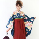 BP graduation rental woman hakama set her graduation hakama set 2 Shaku sleeves kimono and hakama set rental cheap hakama hakama rental