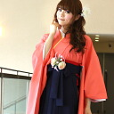Rental graduation hakama set graduation hakama set 2 Shaku sleeves kimono and hakama set rental cheap hakama hakama rental