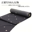 Pure silk crepe Komon POC pure silk crepe crepe fabric Navy series Navy