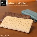 Flat type ostrich slim wallet (purse wallet) women's and men's unisex L-shaped * []