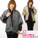 """Sum pink"" cross-woven lattice pattern Lady's short coat worn over a kimono short coat worn over a kimono"