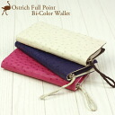 Ostrich full point by color long wallet ( wallet purse )-Womens mens unisex * []