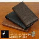 Ostrich full point men's wallet (purse wallet) * [] ostrich ostrich Ostrich Oh - stretch Oh-stretch