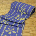 "有松鳴海絞 squeeze yukata cloth ""is domestic handstitch sewing & Zone present ≫ yukata yukata tradition industrial art object sputum thing of yellow butterfly and the flower ""≪ first class kimono dressmaking certified technician in navy blue"""
