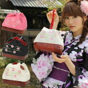 """Nadeshiko"" nadeko embroidered DrawString bamboo basket bag DrawString bag basket"