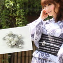 "Bouquet motif strapwork string (white pearl) yukata ユカタ yukata obi buckle 10P30Nov13 made in ""pink"" Japan"